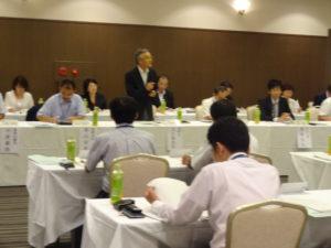 支部代表者会議